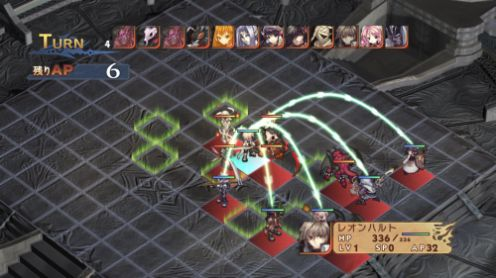 record-of-agarest-war-20070717081916923.jpg